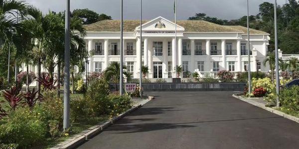 加勒比自贸区访问多米尼克 达成合作共赢